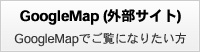 map_button2