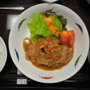 H26.4.9 夕食②